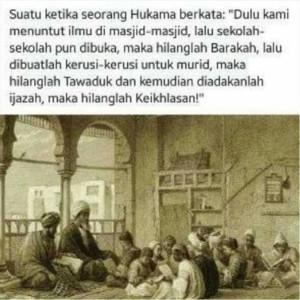 hukama