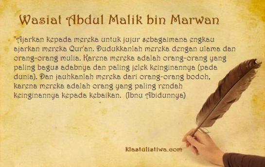 wasiat abdul malik bin marwan