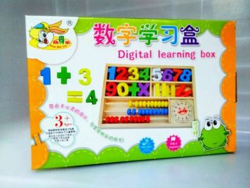 Digital Learning Box